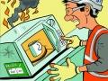 PAT safety illustration